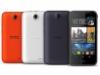 HTC Desire 210  Duos