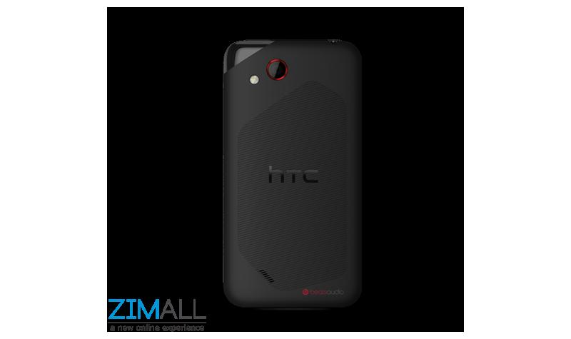 htc desire vc zimall warehouse zimall zimbabwe s online rh zimall co zw HTC Desire 8 20Q HTC Desire Looks