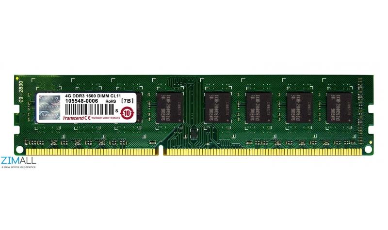 4GB DDR3 Desktop RAM