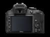 Nikon D3300 24.2MP Digital SLR Camera