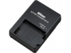 Nikon MH-24 Quick Charger