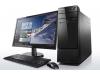 Lenovo Thinkcentre S510 TWR Core i5 Desktop