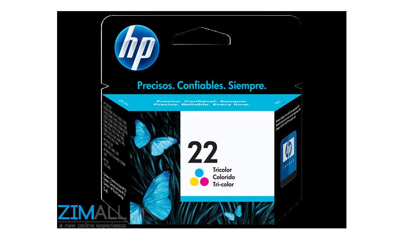 HP 21 - 22 Original Ink Cartridge