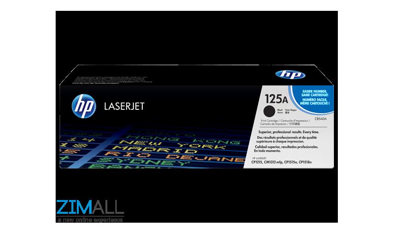 HP 125A Original LaserJet Toner Cartridge