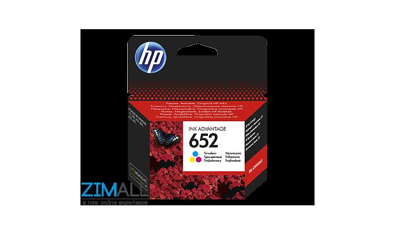 HP 652 Original Ink Advantage Cartridge