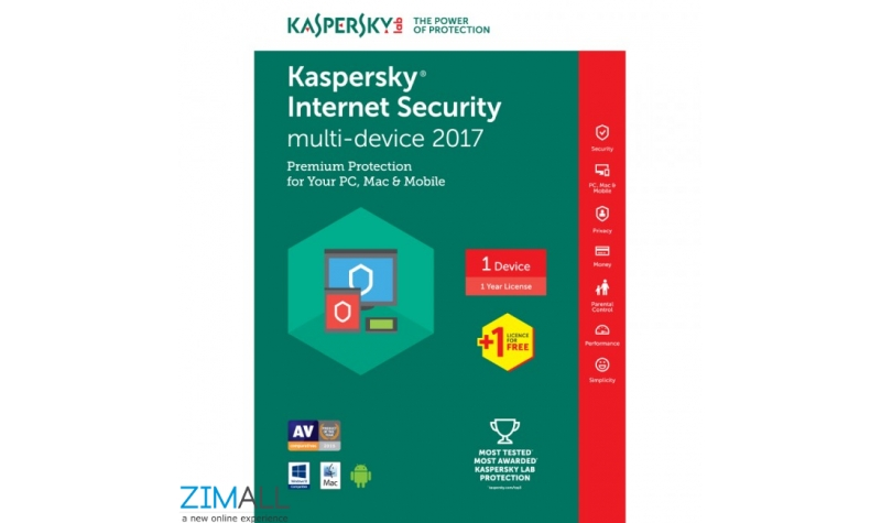 Kaspersky Internet Security 2017 2 User 1 Year DVD