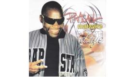 Paul Matavire - Dziye