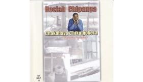 Hosiah Chipanga - Chakabaya Chikatyokera