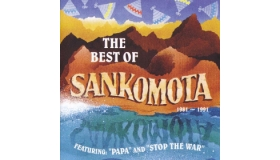 Sankomota - The Best Of 1981 - 1991
